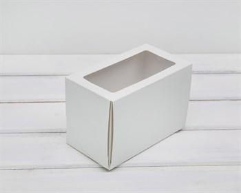 Коробка для капкейков/маффинов на 2 шт, с прозрачным окошком, 16,5х9х11 см, белая