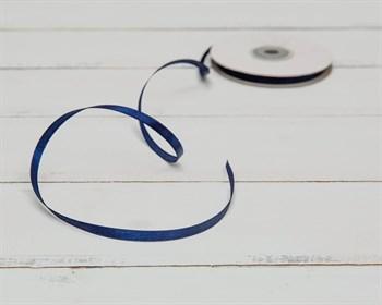 Лента атласная, 6 мм, темно-синяя, 1 м-1