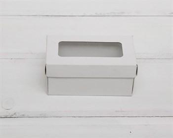 Коробка маленькая с окошком, 7,5х4х3,5 см, крышка-дно, белая