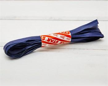 Рафия 15 мм, синий, 3 м