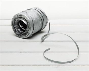 Рафия 15 мм, серебряная, 3 м