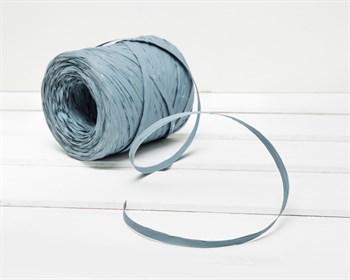 Рафия искусственная, серо-голубая, 3 м