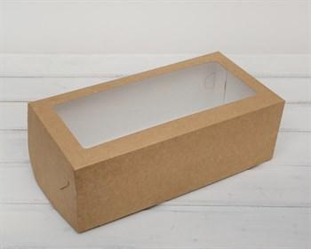 УЦЕНКА Коробка для выпечки и пирожных, 33х16х11 см, с прозрачным окошком, крафт