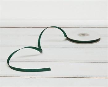 Лента атласная, 6 мм, темно-зеленая, 1 м