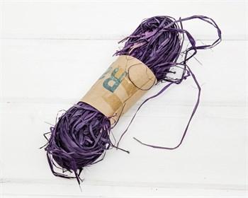 Рафия натуральная, фиолетовая, 30 гр