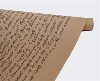 Бумага упаковочная, строки черные, 70см х 10м, крафт, 1 рулон
