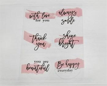 """Наклейки прозрачные """"Be happy everyday"""", круглые, d=4 см, лист 6 шт."""