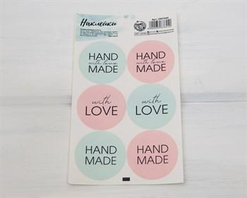 """Наклейки """"Hand Made"""", круглые, d=4   см, лист 6 шт."""