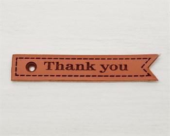 Нашивка «Thank you» , 5х1,5 см, 1 шт.