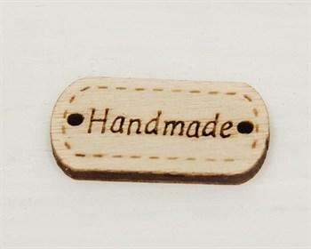 Нашивка из дерева  «Hand made», 2,4х1,2 см, 1 шт.
