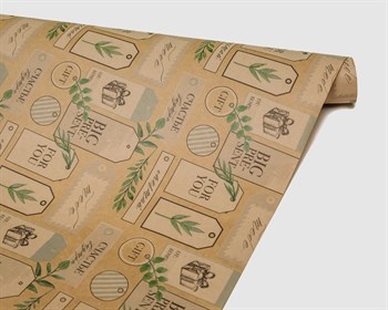 Бумага упаковочная, 50х70 см,«For you», крафт, 1 лист