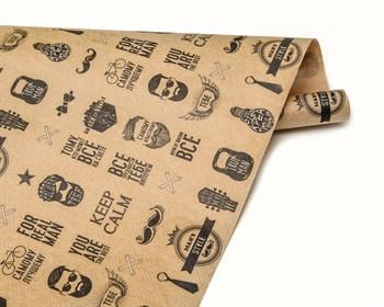 Бумага упаковочная, 70х100 см, «Бери от жизни всё», крафт, 1 лист