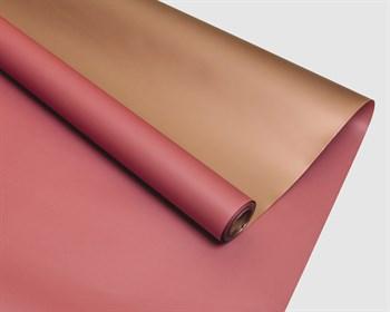 Пленка матовая, 59см х 10м, карамельно-розовая/розовое-золото, двусторонняя, 1 рулон