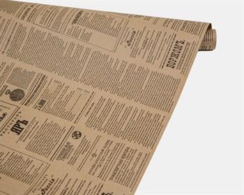 Бумага упаковочная, 70г/м2, газета (черный шрифт), 72см х 10м, 1 рулон