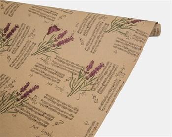 Бумага упаковочная, 70гр/м2, лаванда блюз, 72см х 10м, 1 рулон