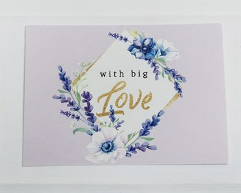 Открытка «With big Love», 8х6см, 1шт.