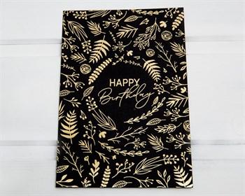 Открытка «Happy Birthday», черная, 10х15см, 1шт.