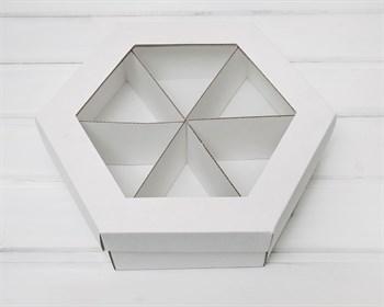 Коробка шестигранная с окошком, 29х25х8 см, крышка-дно, белая