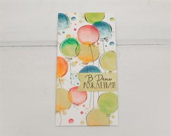 """Конверт для денег """"Разноцветные шарики"""" 16,5 х 8 см, 1 шт."""