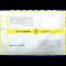Почтовый пакет 1 класс 11,4х16,2 см - фото 6420